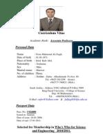 CV Updated21