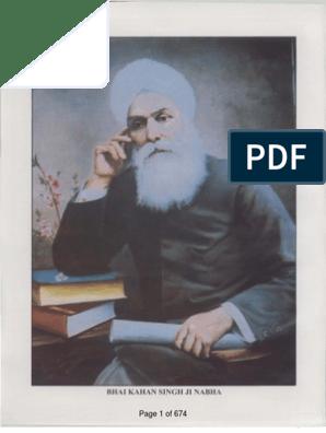 Mahan Kosh Vol 1 Kahan Singh Nabha English Translation Punjab