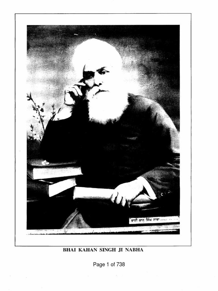 Mahan Kosh Vol 2 Kahan Singh Nabha English Translation Syllable