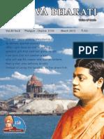 Yuva Bharati March 2013