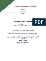 Les catégories du tawhid (l'unicité)