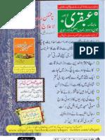 Ubqari June 2013
