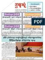 Yadanarpon Newspaper (25-6-2013)