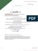 Sahih Muslim  Book 1 Kitab Al-Iman, Number 144