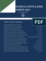 Journal of Regulation & Risk - North Asia, Volume V - Issue II - Summer, 2013