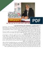Microsoft Word - docier 1 mai2009[1]