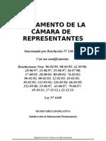 Reglamento Camara Actualizado 2012