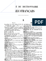 Bailly Abrege Dictionnaire Grec Francais