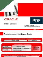 Oracle+Essbase Copy