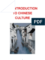 An Introduction to Chinese Culture --Jesson