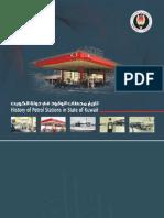 History of Petrol of Kuwait