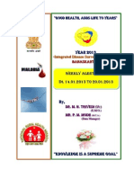New P-Form Weekly Idsp Alert - Week 03 Banaskantha