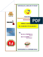 New P-Form Weekly Idsp Alert - Week 08 Banaskantha