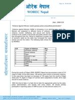 Monthly VAW Report of Falgun 2069