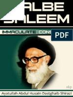 Qalbe Saleem - Immaculate Conscience - Ayatullah Dastghaib Shirazi - XKP