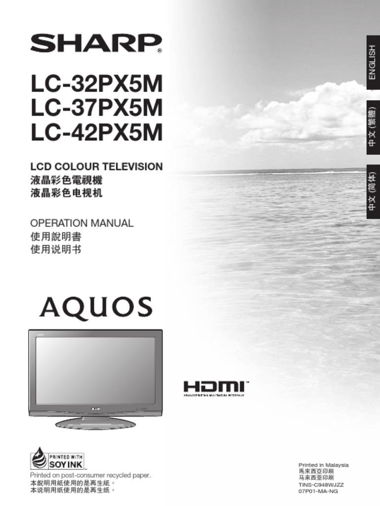 sony aquos manual best setting instruction guide u2022 rh ourk9 co sharp aquos tv user manual pdf sharp aquos tv manual remote