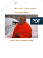 Case Law Digest on Mutt Disputes and the Inam - Archak - Temple Matters