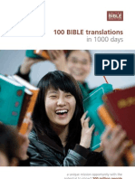 100 Bible Translations Brochure v2 070513