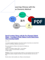 Speed Learning Chinese with the Five Elements Method