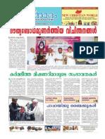 Jeevanadham Malayalam Catholic Weekly Jun23 2013