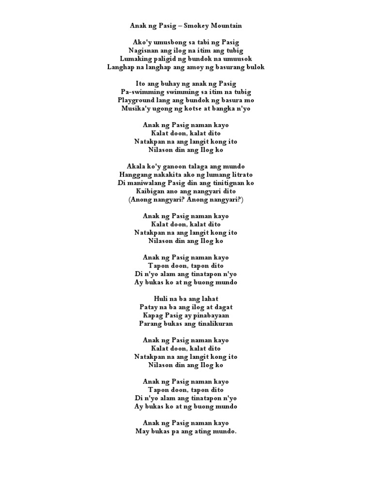 Naman song lyrics