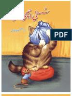 Sussti Achhi Nahian