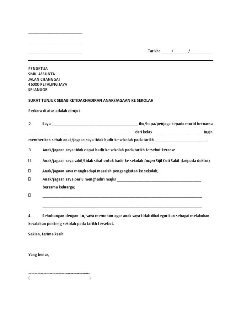 1464764079 - Contoh Surat Rasmi Tidak Dpt Hadir Ke Kelas Tambahan