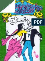 Jeevana Tarangalu Novel Download Pdf