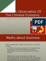 Chinese Present 1