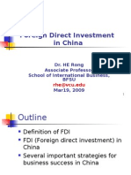 FDI in China VCU200903 Students