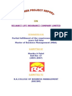 Reliance Life Insurance Co. Ltd