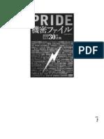 PRIDE - Secret Files