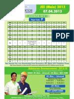 Jee Main Paper 1 Answer Key 2013 Code P