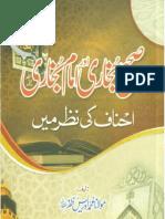 Sahi Bukhari Aur Imam Bukhari Ahnaf Ki Nazar Mein by Maulana Muhammad Idrees Zafar