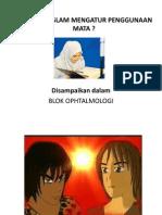 Mata Dalam Islam