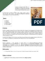 Miqueas (Profeta) - Wikipedia, La Enciclopedia Libre