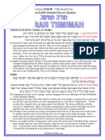 Emor - Selections from Rabbi Baruch Epstein