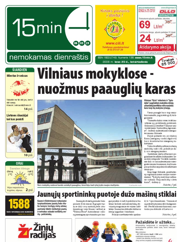 kalgario universiteto akis aukšta strategija)