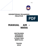 1355_Manual Am Numerasi Saringan 1-1