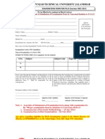 6969680 Exams Forms Phd Exam Dec12