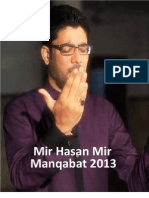 Mir Hasan Mir 2013.pdf