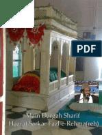 Hazrat Maulana Shah Fazl-e-Rehman Gunjmuradabadi -By Maulana Umar Noorani