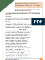 Vishnu Sahasranamam - Garuda Puranam - TAM