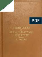 Cirilo i Metodije