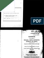 Handbook of the Armies of Bulgaria, Greece, Montenegro, Rumania and Servia