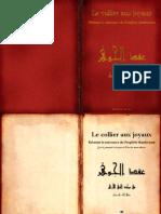 mawlid-couleur.pdf