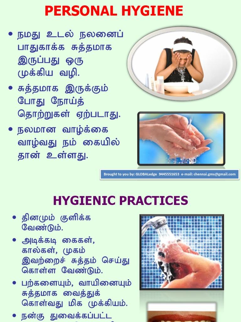 essay on personal hygiene