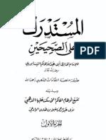 Al Mustadrak Alas Sahihain (Arabi) by Abi Abdullah Hakim 1 of 5