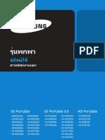 Portable Series User Manual TH