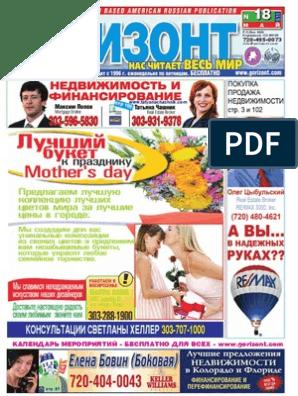 Голая Грудь Юлии Вознесенской – Дальнобойщики (2001)